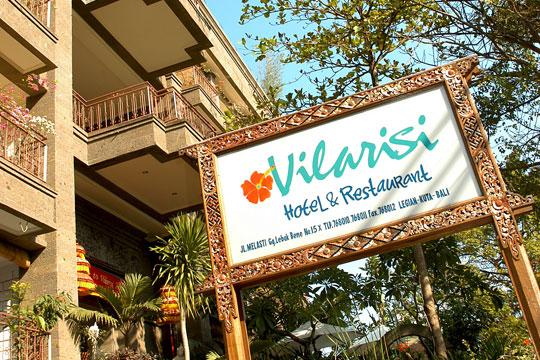 ヴィラリシ ホテル&レストラン 外観